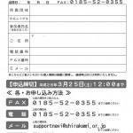 プレゼンテーションセミナー-002