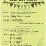 CCF20160713_0002-002