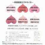 おしえて!助産師さん @ 能代市青少年ホーム・2階和室 | 能代市 | 秋田県 | 日本